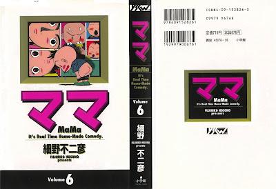 ママ (ワイド版) raw zip dl