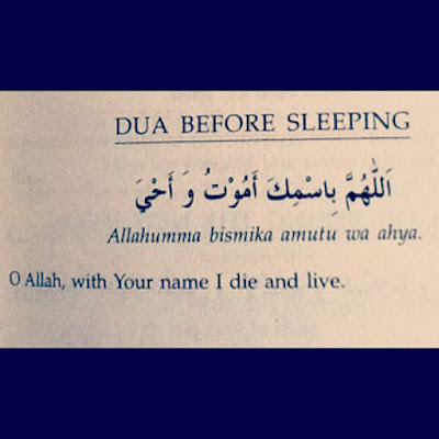 Self Audit at Night - Sleeping Manners - Sunnah of Sleeping ~ Islamic Blog about Muslims