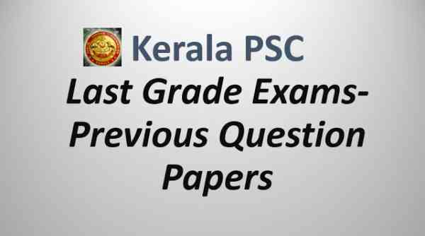 Last Grade Servants - LGS Exam - Previous Question Papers - PSC