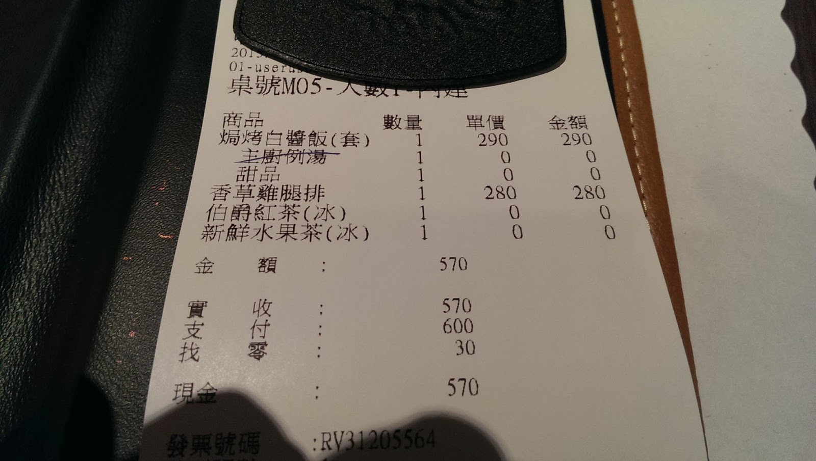廣東茶的小茶舖: 岡山美食饗宴-岡大匯館