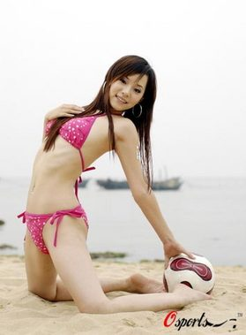 Women Bikini Football 98