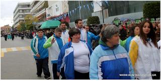 Παρέλαση  28ης Οκτωβρίου 2016 αθλητριών και αθλητών S.O Π.Ε.Ε