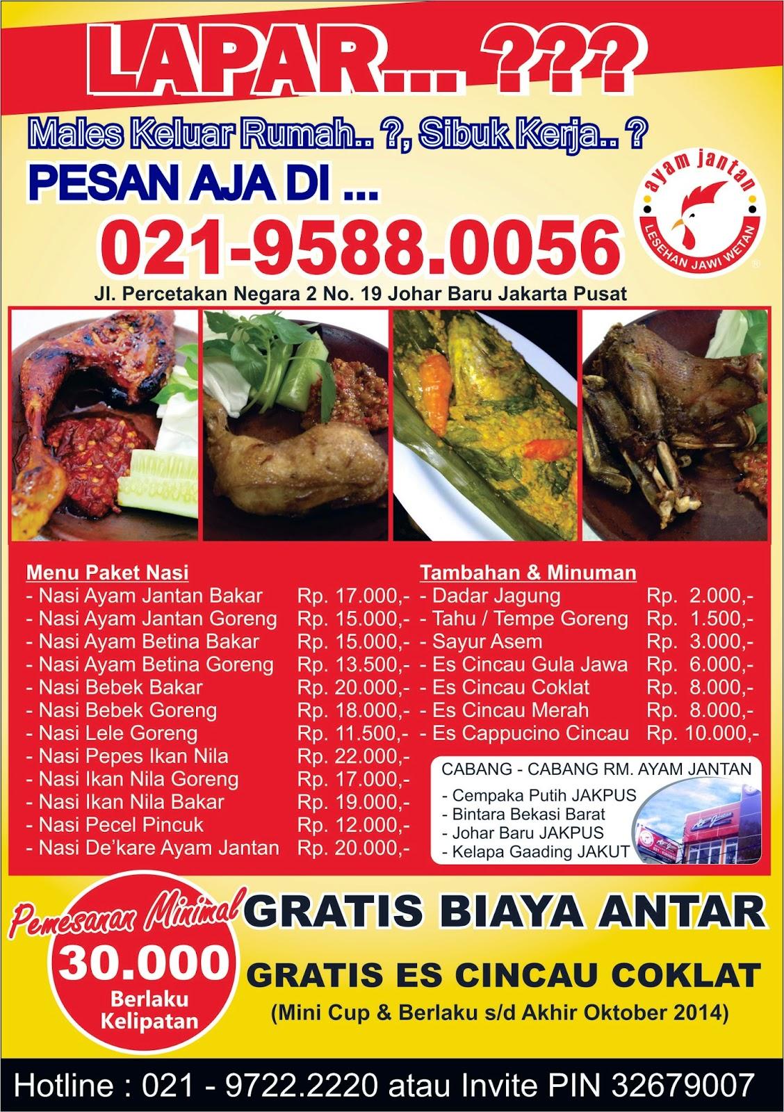 Lesehan Ayam Jantan: Makanan Kirim Antar (Delivery) Berhadiah