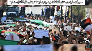 تارودانت بريس - Taroudantpress :عـاجل مسيرة 26 مارس على بوتفليقة رجعت و شوف واش دارو