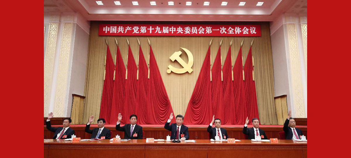 Manos fuera de china el gran significado de la ideolog a for Significado de fuera