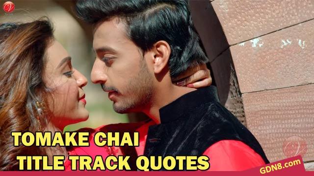 Tomake Chai Title Track Quotes - Bonny Koushani