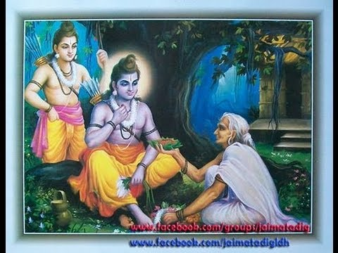 rama and truthful person Lord rama is verified by vedic texts, archeological sites, local folklore, and astronomical calculations.