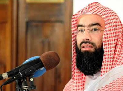 Syaikh Dr. Nabil al-Awadi