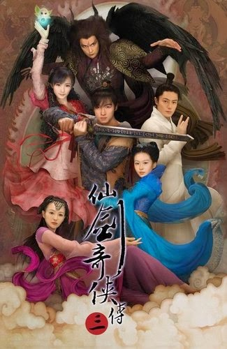 Chinese Paladin 3 Hu Ge Yang Mi, best wuxia 2009 chinese, drama withdrawal syndrome