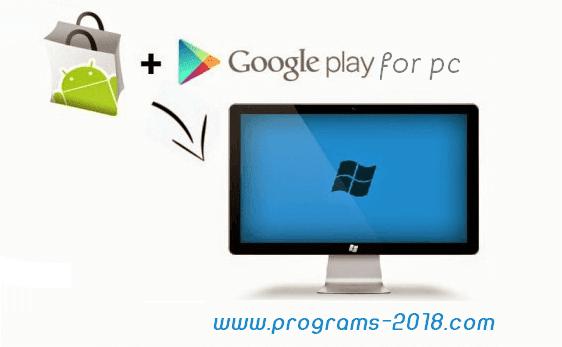 تحميل متجر جوجل بلاي للكمبيوتر 2018 Google Play For Computer