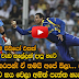 Unbelievable Catch by Dilshan - Cricket
