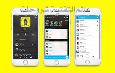 عريضة-بمليون-توقيع-تطالب-بإزالة-تحديث-سناب-شات-الجديد-Snapchat-new-update
