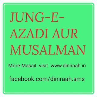 JUNG-E-AZADI AUR MUSALMAN Musalman Aur Hindustan