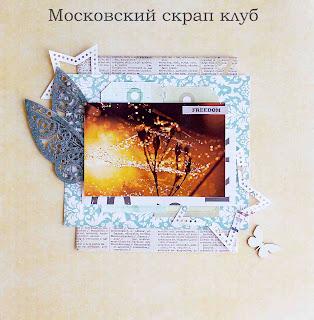 http://scrapslet.blogspot.ru/2016/06/17.html