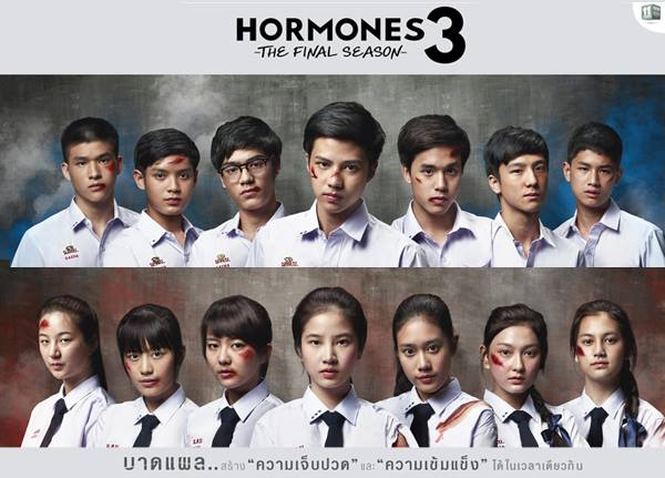 Download Hormones The Series Season 3: The Final Season 2015 Sub Indo