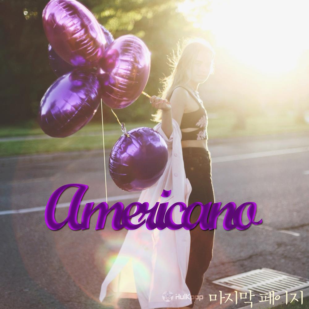 [Single] Americano – 마지막 페이지