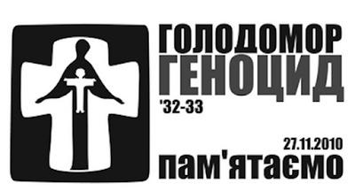 Украина отметила 85-ю годовщину Голодомора