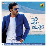 Idi-Naa-Love-Story-2017-Top Album