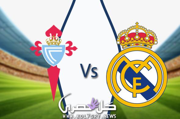 نتيجة مباراة ريال مدريد وسيلتا فيغو بالدورى الاسبانى الجولة الثانية عشر