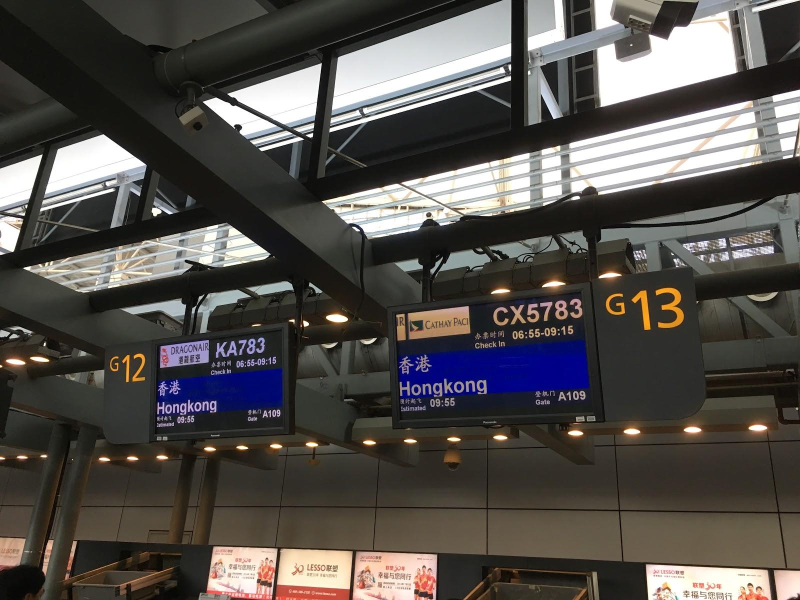 Фаси Чан 花士陳 の 旅遊體驗: [飛行分享] 港龍航空 KA782/KA783 廣州 香港