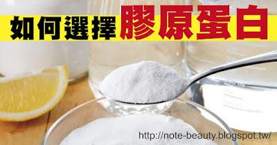 日本水解魚鱗膠原蛋白