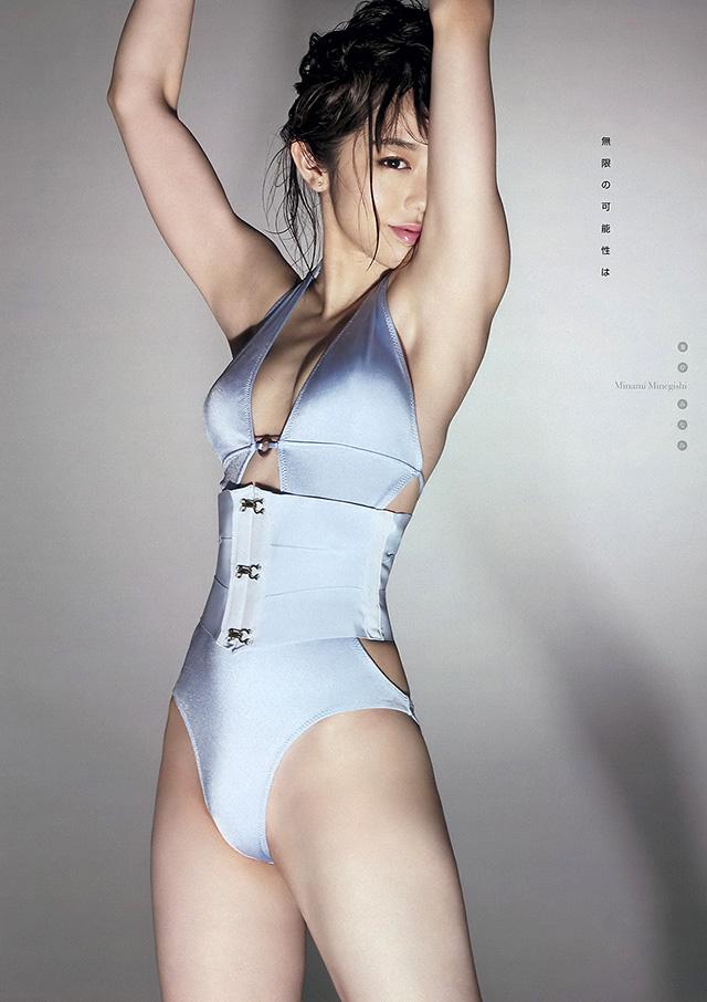 Minami Minegishi AKB48 Sexy Idol Japan