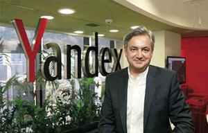 Yandex Akınsoft İle İşbirliğine Gitti Yandex Akınsoft İle İşbirliğine Gitti yandex