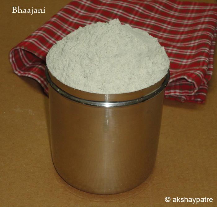 Multi grain flour image
