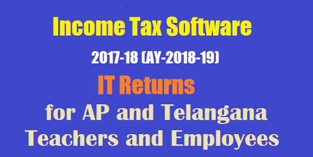 Income Tax Software 2017-18 (AY-2018-19) IT returns for AP and Telangana Teachers and Employees