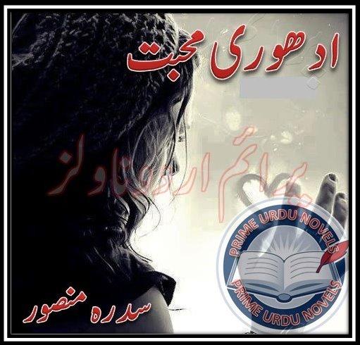 Adhuri Mohabbat Novel By Sidra Mansoor