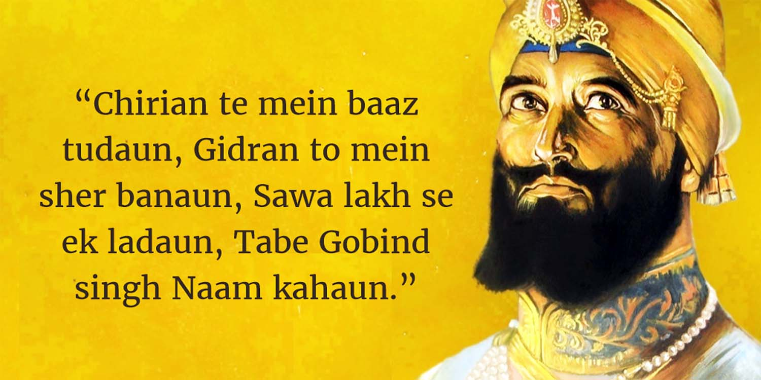 guru gobind singh quotes wishes and shabad in hindi and punjabi