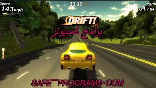 تحميل لعبة السيارات المجنونة للكمبيوتر 2018  Crazy Cars