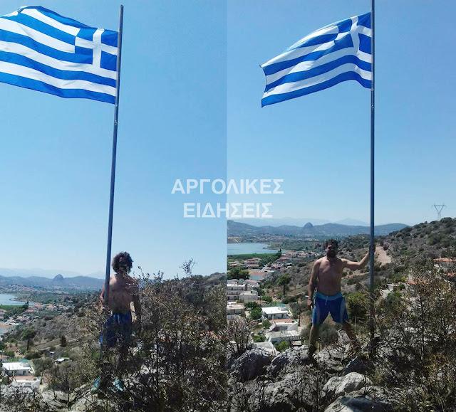 Απεκατέστησαν την ελληνική σημαία στον λόφο Βιβαρίου μετά την πυρκαγιά