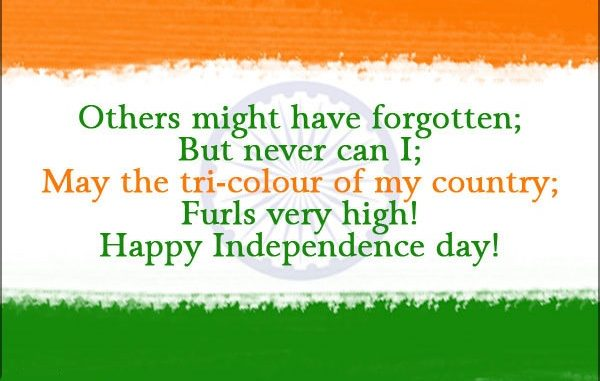 Independence Day 2017 Slogans and Short Quotations