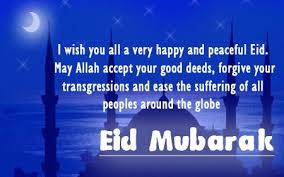 Eid Mubarak Quotes messages and wishes cards:happy  Eid ul fiter Mubarak 2016
