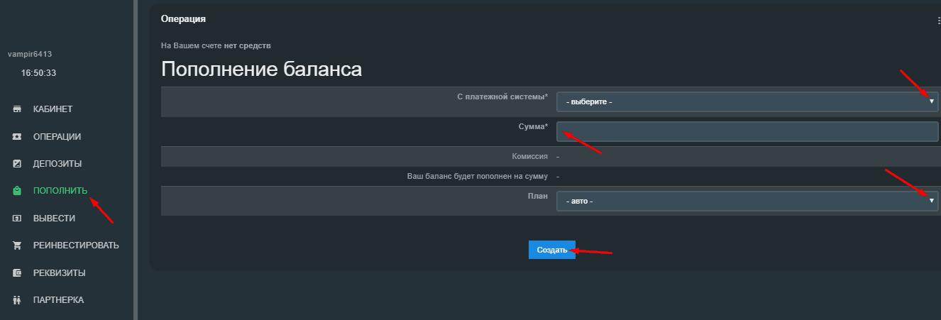 Регистрация в UnowayTop 3