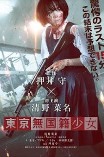 Xem Phim Nữ Chiến Binh Tokyo