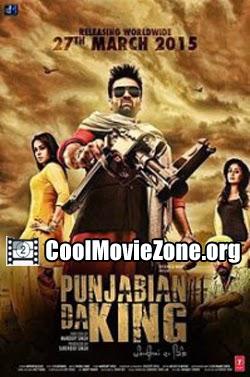 Punjabian Da King (2015) Punjabi Movie