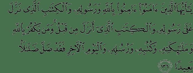 Surat An-Nisa Ayat 136