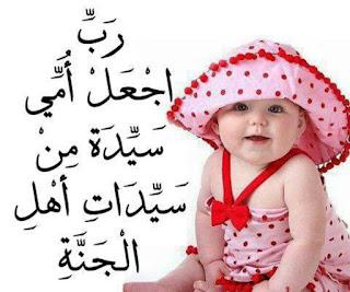 عيد الام,هدايا عيد الام,عيد الأم,الام,عيد,هدية عيد الام,ست الحبايب,اغانى عيد الام,الأم,شكراً يا أمى,افكار لهدايا عيد الام,كوميدي,افكار لعيد الام,اغاني عن عيد الام,اغاني في عيد الام,افلام,يوم الأم,شكرا يا امى,اغاني عيد الام عربي