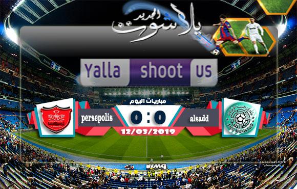 اهداف مباراة السد وبيرسبوليس اليوم 12-03-2019 دوري أبطال آسيا