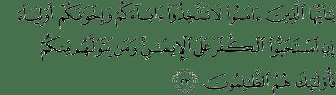 Surat At Taubah Ayat 23