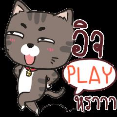 PLAY charcoal meow e