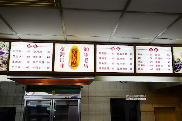 yimenwang-9.jpg
