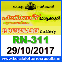 keralalotteries, kerala lottery, keralalotteryresult, kerala lottery result, kerala lottery result live, kerala lottery results, kerala lottery today, kerala lottery result today, kerala lottery results today, today kerala lottery result, kerala lottery result 29-10-2017, pournami lottery rn 311, pournami lottery, pournami lottery today result, pournami lottery result yesterday, pournami lottery rn311, pournami lottery 29.10.2017