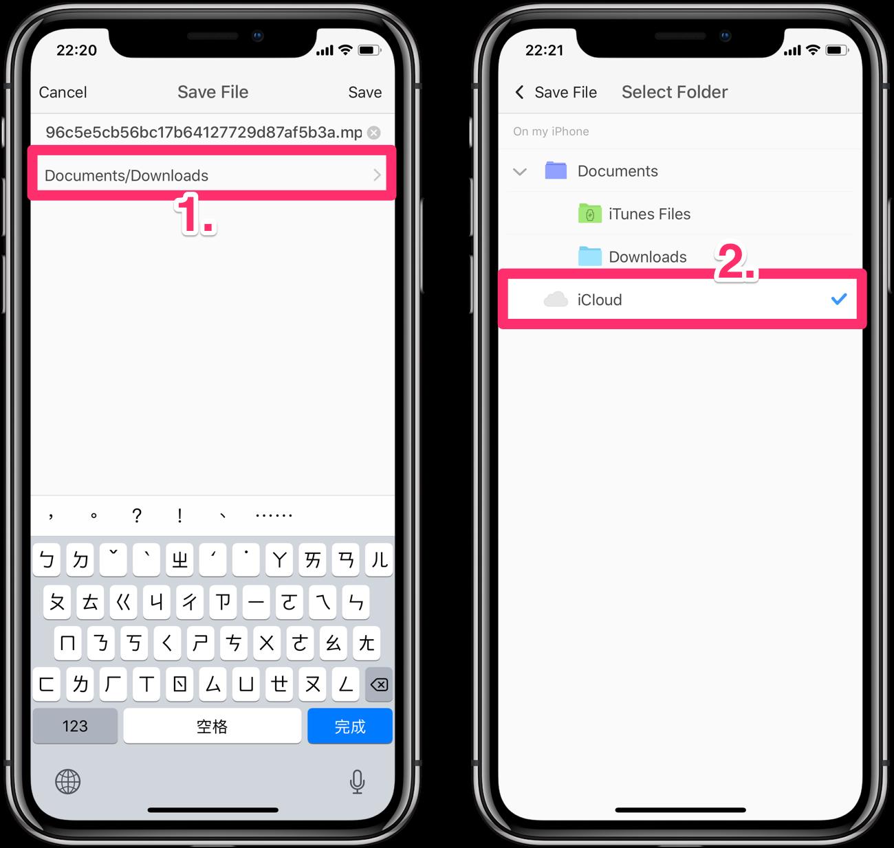免電腦簡單自製 iPhone 鈴聲不求人 - GarageBand 篇 – APPLEFANS 蘋果迷