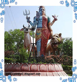 चन्द्रपुर,chhattisghar
