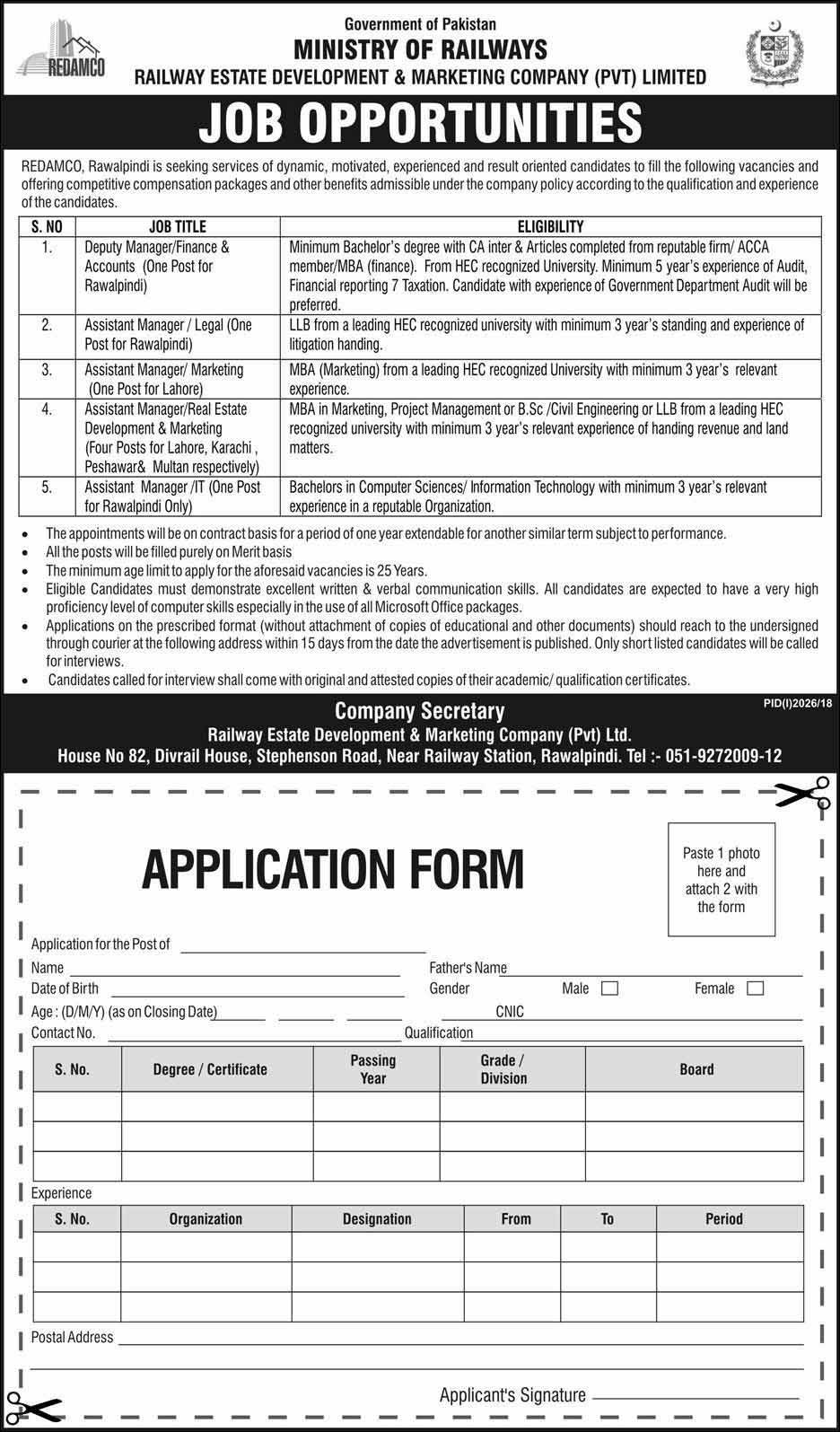 Vacancies in Ministry of Railways Govt Of Pakistan