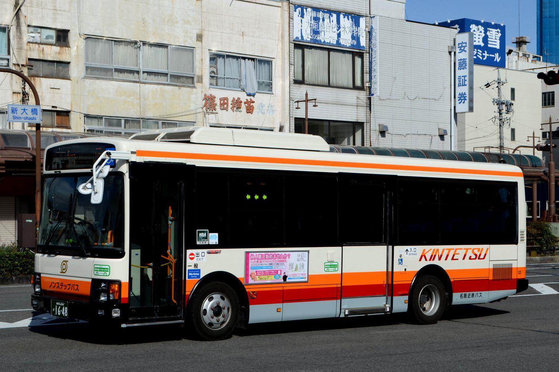 近鉄 バス 定期 代