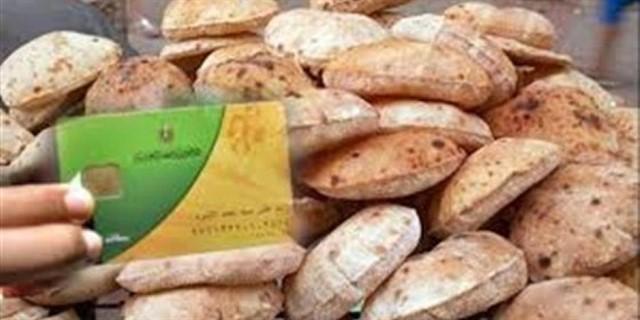 وزارة التموين توضح حقيقة زيادة سعر الخبز وارتقاع سعر السكر والارز